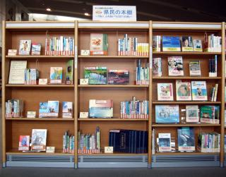 東部図書館展示風景