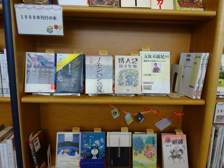 http://www.library.pref.chiba.lg.jp/information/east/0ddf31436064fe69f321c6ba8fdc60bf.jpg