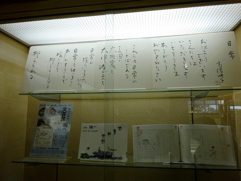 http://www.library.pref.chiba.lg.jp/information/east/42a40d3a945695368801e937d794c324_1.jpg