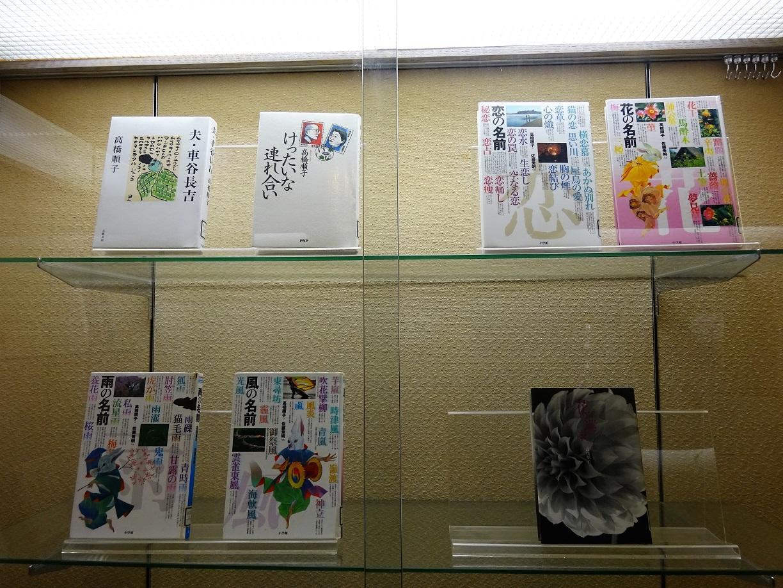 http://www.library.pref.chiba.lg.jp/information/east/76676e716794c4a4ca5d742c06f2d806_1.jpg