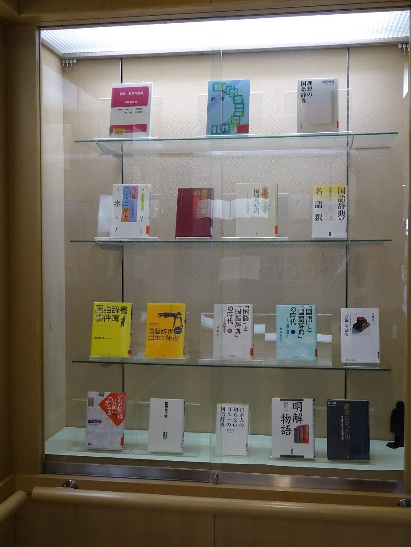 http://www.library.pref.chiba.lg.jp/information/east/9f73fbfb6a8c39d5cbd70d5ef24c23d6.jpg
