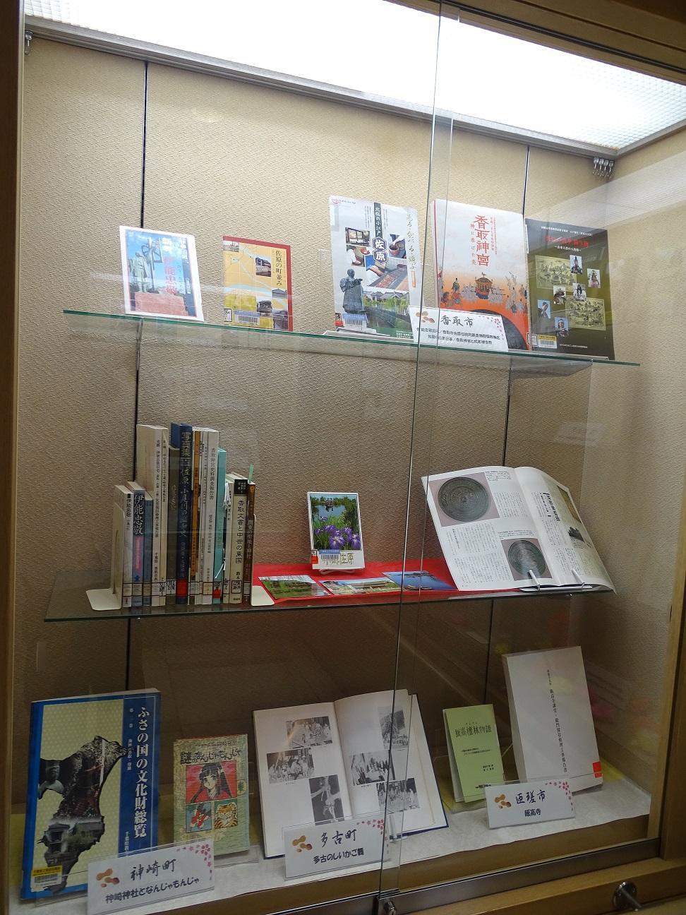 http://www.library.pref.chiba.lg.jp/information/east/assets_c/2019/04/chibabunkashisan_1-thumb-972x1296-7194.jpg